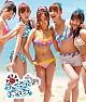 Bài hát マジジョテッペンブルース (Majijo Teppen Blues) - AKB48