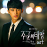 Master's Sun OST Part.7 - Seo In Guk