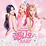 Bài hát I'm Jelly Baby - AOA Cream