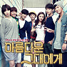 To The Beautiful You OST Part.4 - Taeyeon,Dana