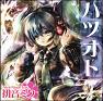 Bài hát みくのこもりうた (Miku no Komori Uta) - Hatsune Miku