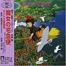 Bài hát Departure - Joe Hisaishi
