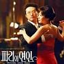 Bài hát Nuh Eh Gyut Eu Ro - Jo Sung Mo - Various Artists