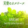 Bài hát 果てない空 - Various Artists