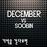 Memories - December