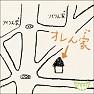 Bài hát オレンジ (Orange) - GreeeeN