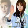 Ghost OST Part.3 - Lee Ki Chan