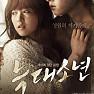 Bài hát My Prince - Park Bo Young