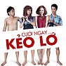 Ci Ngay Ko L OST - Various Artists