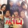 Bài hát Binggeulbinggeur (빙글빙글) - Sunny