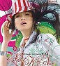 Bài hát Đừng So Sánh Em Với Ai - Nhật Kim Anh