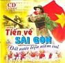 Bài hát Mùa Xuân Trên Thành Phố Hồ Chí Minh - Mây Trắng