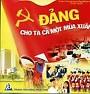 Bài hát Đảng Cho Ta Cả Một Mùa Xuân - Phù Sa