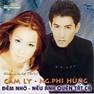 Bài hát Riêng Một Nỗi Buồn - Nguyễn Phi Hùng