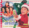 Bài hát Khúc Nhạc Giáng Sinh - Various Artists