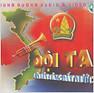 Bài hát Bay Cao Tiếng Hát Ước Mơ - Various Artists