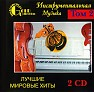 Bài hát Alouette - Various Artists