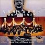 Bài hát Song Of India - Mantovani, Mantovani Orchestra