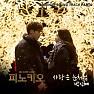 Bài hát Love Like A Snow - Park Shin Hye