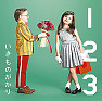 1 2 3 ~Koi ga Hajimaru~ - Ikimono Gakari