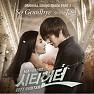 Bài hát So Goodbye - JongHyun (CNBLUE)
