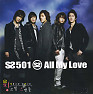 All My Love - SS501