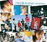 Bài hát Kumo ni Notte - U-ka saegusa IN db