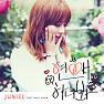Bài hát I Think I'm In Love - JUNIEL