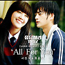 Bài hát All For You - Seo In Guk ft. Jung Eun Ji