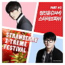 Strawberry Extreme Festival Part.3 - Jin Woon