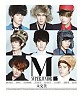 Too Perfect (Korean Version) - Super Junior M