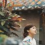 Okinawa No Kaze - Natsukawa Rimi