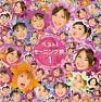 Bài hát 恋愛レボリューション21 / Renai Revolution 21 - Morning Musume