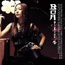 Rock With You (Korea Release) - BoA
