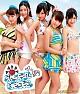 Bài hát ポニーテールとシュシュ (Ponytail to Chouchou) - AKB48