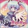 Bài hát Android Voc@loid ~I am not a robot~ - Hatsune Miku