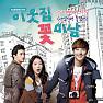 Album Flower Boy Next Door OST Part.3 - Lee Jung