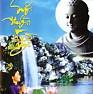 Bài hát Cuộc Đời Đức Phật - NSƯT Thanh Ngân