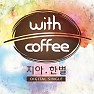 With Coffee - ZIA ft. Han Byul
