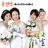Bài hát What About My Age - Hong Jin Young