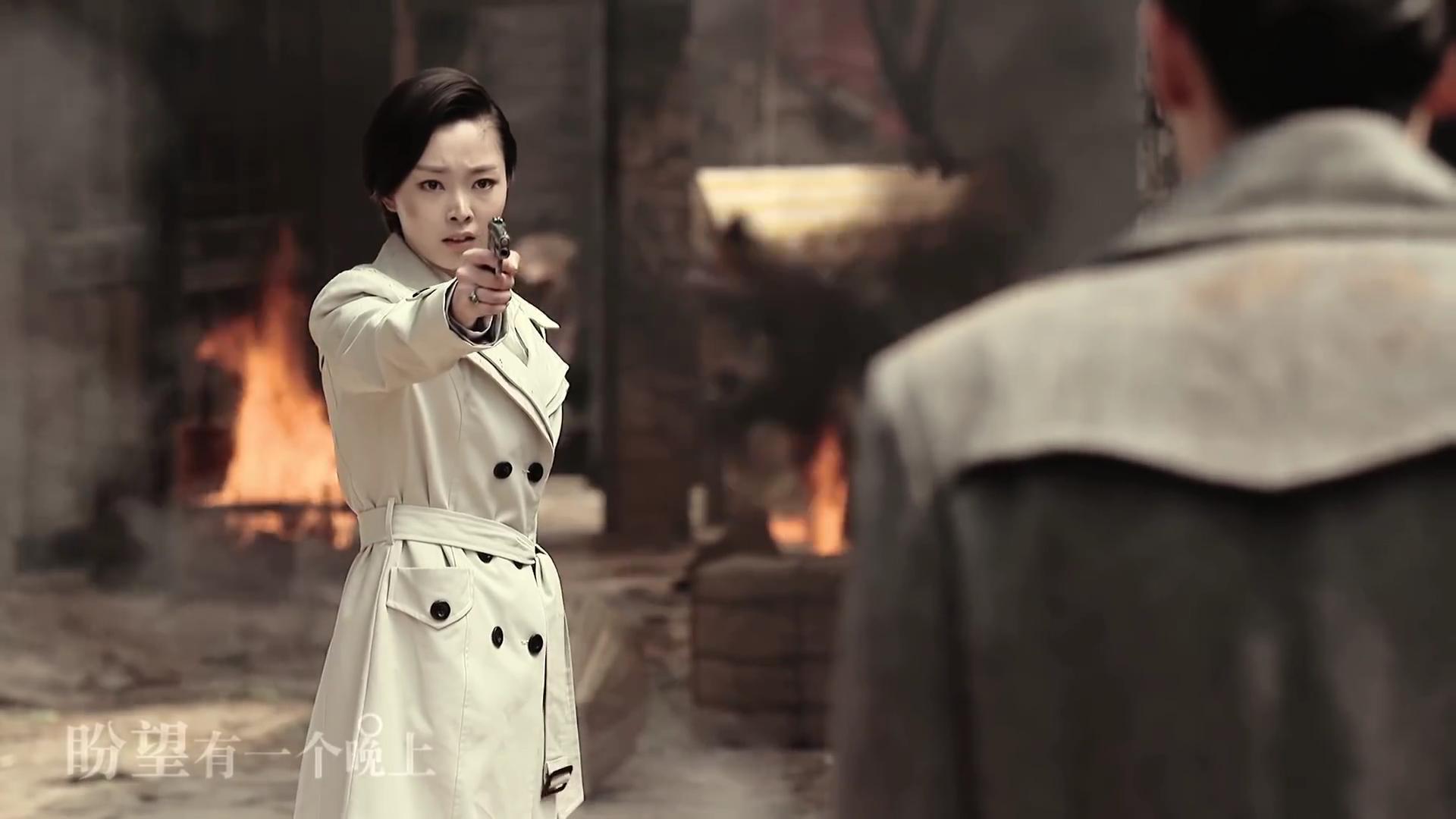 Kẻ Ngụy Trang - The Disguiser 2015