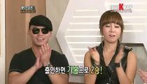 Tập 17 - Woohyun (Infinite), Kang Min Kyung (Davichi) -