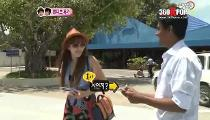 Tập 60 - We Got Married - Khuntoria Couple