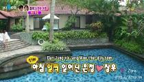 Tập 45 - We Got Married - Campus Couple