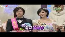 Tập 37 - We Got Married - Campus Couple