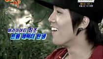 Tập 2 - Younha, Kim Dong Min -