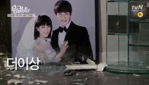 Preview Ep 1 (30 giây) -