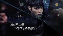 140428 JYJ 김재중 KIM JAEJOONG 트라이앵글 TRIANGLE 2nd teaser -