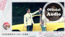 Aaron Yan + G.NA - 1/2 -