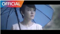 윤하 (Younha) - 우산 (Umbrella) MV -